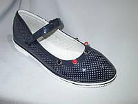 Туфли оптом подростковые для девочек, размер 31-37, перфорированные, с перепонкой и бусинами, синие