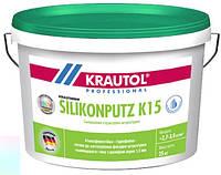 Силиконовая штукатурка Krautol Krautherm Silikonputz K15(Краутол Краутерм Силиконпутз) 25кг