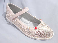 Туфли оптом подростковые для девочек, 31-37, перфорированные, с перепонкой и бусинами, золото на бежевом