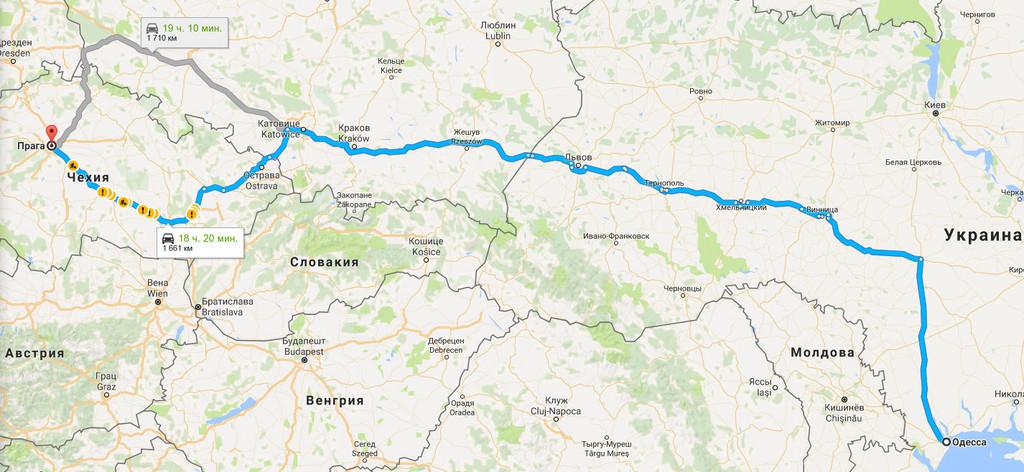Одесса → Прага