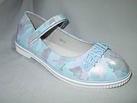 Туфли оптом подростковые для девочек, 31-37, с перепонкой и пряжкой-надписью, перламутровый камуфляж голубой