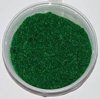 Кашемир зеленый изумруд (флок/бархат для ногтей)