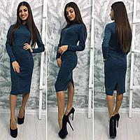 Модное бирюзовое ангоровое платье с карманом. Арт-9538/78