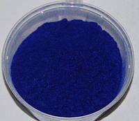 Кашемир синий (флок/бархат для ногтей)