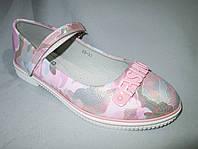 Туфли оптом подростковые для девочек, 31-37, с перепонкой и пряжкой-надписью, перламутровый камуфляж розовый