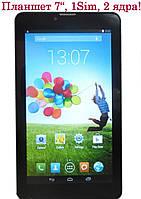 "Планшет телефон 7"" Tablet PC A706 на 1Sim/3G 2 ядра!"