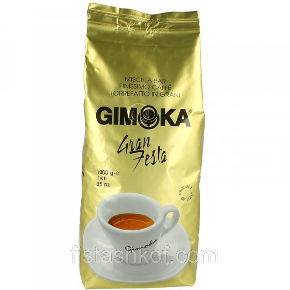 Gimoka Gran Festa Кофе  3кг. (зерно)