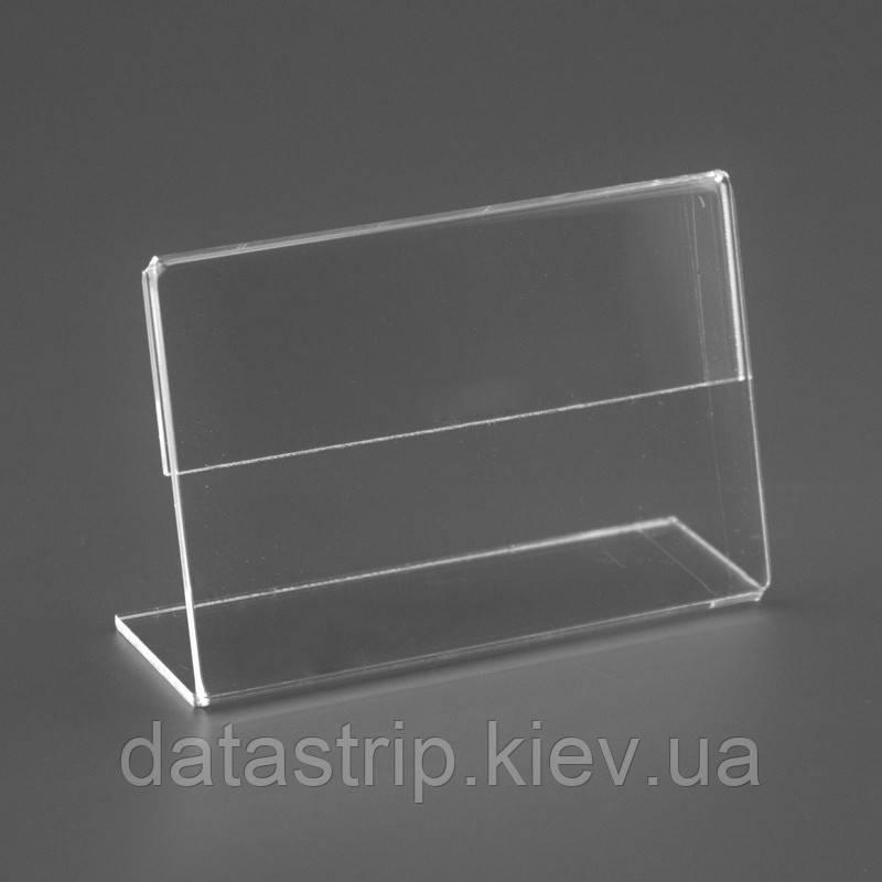 Ценникодержатель L-образный 90х60 горизонтальный