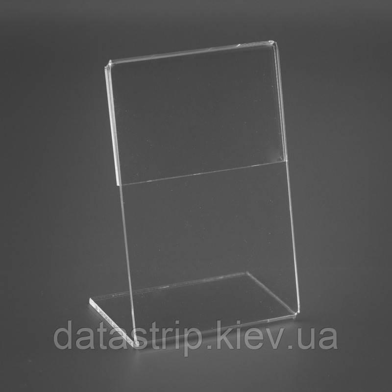 Ценникодержатель L-образный 60х90 вертикальный