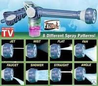 Водомет,многофункциональная насадка EZ JET Water Cannon FD