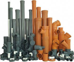 Канализационные трубы и фитинги
