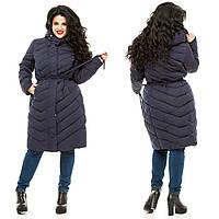 Куртка зимняя батал, размер  XL, 2XL, 3XL, 4XL код 781А