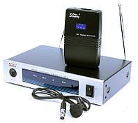 Радиосистема SOUNDKING EW201 SL