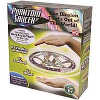 Волшебная летающая тарелка Phantom Saucer FD