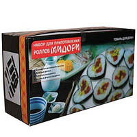 Набор для приготовления суши 5 в 1 Мидори XX