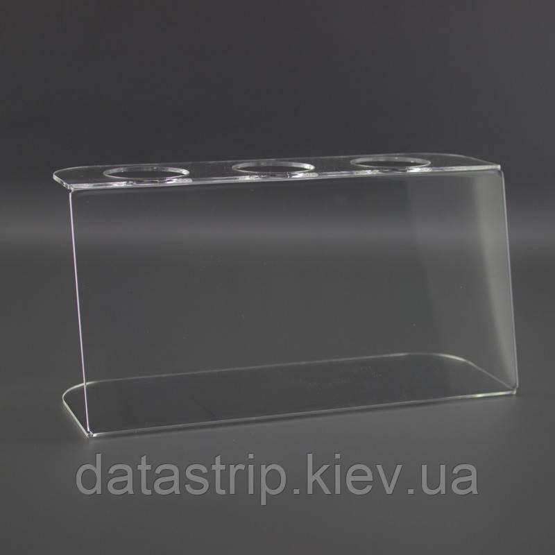 Підставка для вафельного ріжка на 3шт. Акрил 3 мм