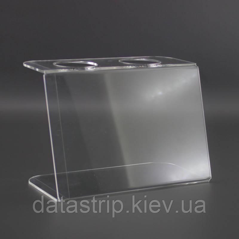 Підставка для вафельного ріжка на 2шт. Акрил 3 мм