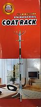 Металева Вішалка coat rack KX