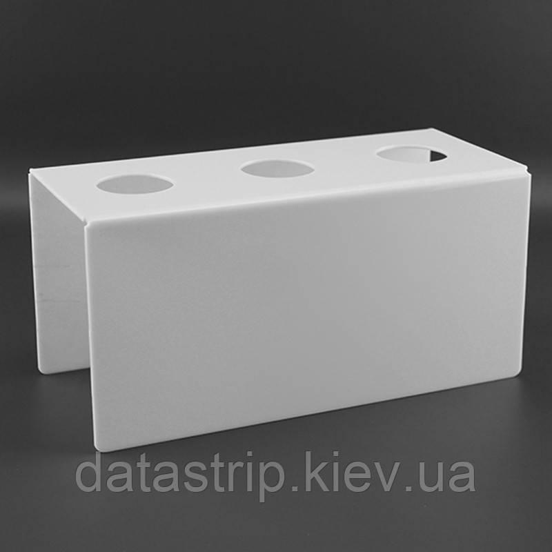 Подставка для вафельного рожка на 3шт. Белая. Акрил 3 мм