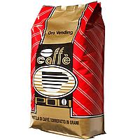 Caffe Poli Oro Vending Кофе 1кг. (зерно)