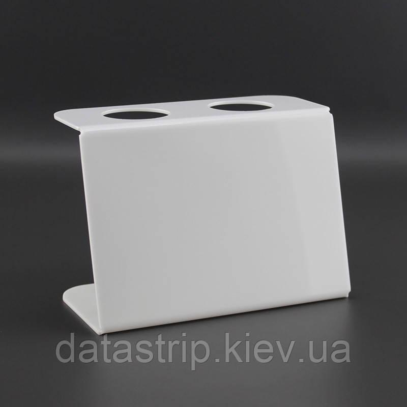 Подставка для вафельного рожка на 2шт. Белая. Акрил 3 мм
