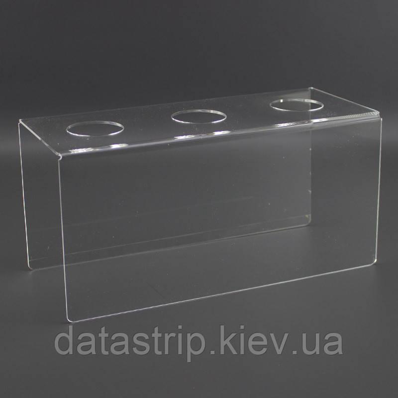 Подставка для вафельного рожка на 3шт. Акрил 3 мм