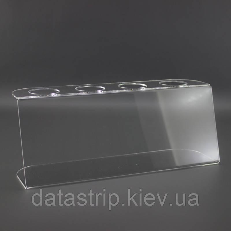 Подставка для вафельного рожка на 4шт. Акрил 3 мм