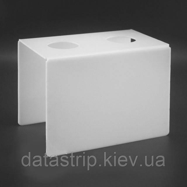 Підставка для вафельного ріжка на 2шт. Біла. Акрил 3 мм