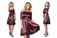 Стильное  платье с королевского атласа, с кружевом, цвет марсала. Арт-9541/78