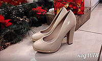Женские туфли лаковые бежевые