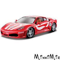 Модель - Ferrari F430 Fiorano (красный) 1:24, Bburago, Красный