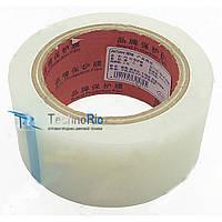 Защитная пленка-скотч для очистки дисплеев, ширина 7 см (30 метров)
