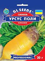 Семена Свекла кормовая Урсус Поли Professional 200г