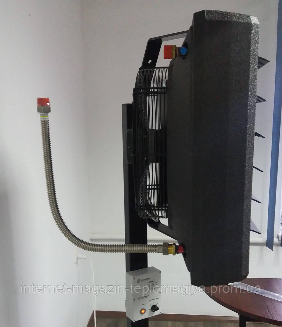 Водяний шланг підключения тепловентилятора 3/4, 80 см