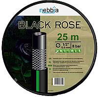"Шланг поливочный NEBBIA BLACK ROSE 1/2"" (50 М) (ИТАЛИЯ)"