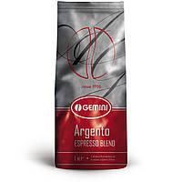 Кофе зерновой Gemini Espresso Argento 1кг.
