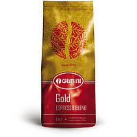 Кофе зерновой Gemini Espresso Gold 1кг.