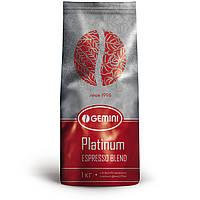 Кофе зерновой Gemini Espresso Platinum 1кг.