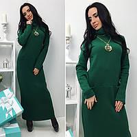 Длинное зеленое платье с украшением и карманами. Арт-9546/78