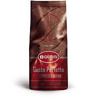 Кофе зерновой Gemini Espresso Gusto Perfetto 1кг.