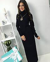 Длинное черное  платье с украшением и карманами. Арт-9546/78
