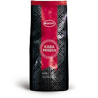 Кофе зерновой Gemini Кава Міцна 1кг.