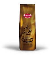 Кофе молотый Gemini Espresso 250г.
