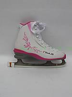 Детские коньки для фигурного катания, розовые с белым