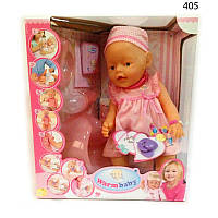 Пупс интерактивный 8004 Warm baby кукла аналог беби борн