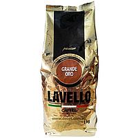 Lavello Grande Oro Кофе 1кг. ЗЕРНО