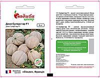 Семена дыни Суперстар F1 (Clause / САДЫБА ЦЕНТР) - 5 сем - ранняя, овально-круглая, сегментированная