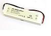 Motoko Герметичні блоки живлення AC180-240V(8.33 A) 12В 100W - постійна напруга Plastic