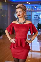 Женское платье с замша ТМ Bisou 7644