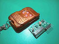 Беспроводной радиомодуль ключ 4 канала, пульт ДУ, Arduino, фото 1